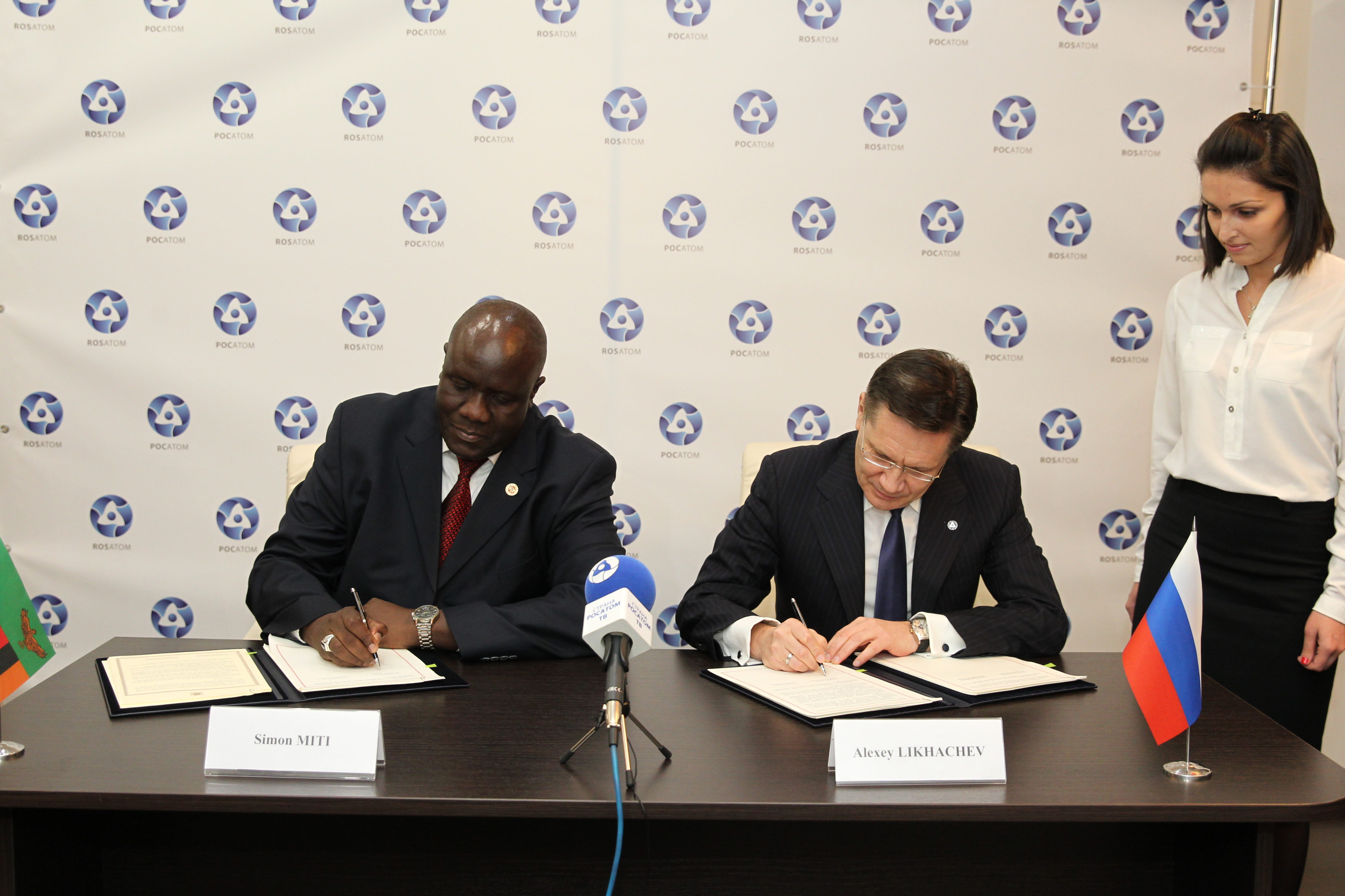 Zambian-Russian Intergovernmental Agreement on cooperation in construction of the Center for Nuclear Sciences and Technology